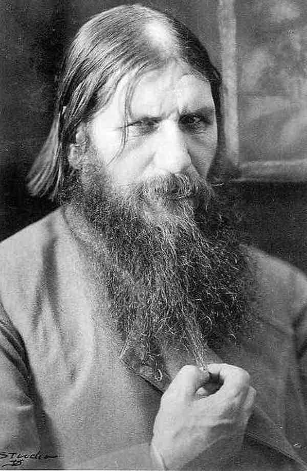 Photo: npr.org Rasputin